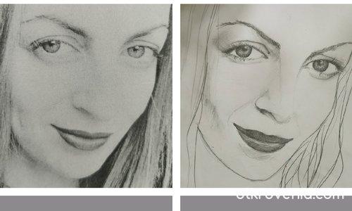 Опит за портрет Наталия