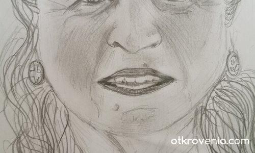 Опит за портрет Иржи