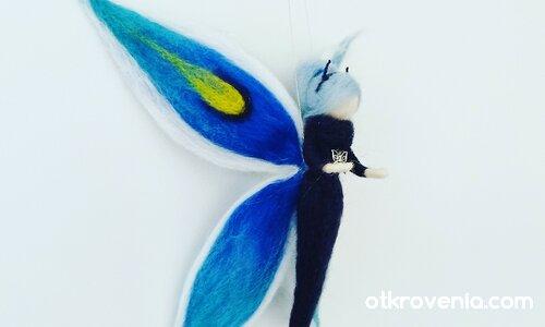 Феята на пеперудите
