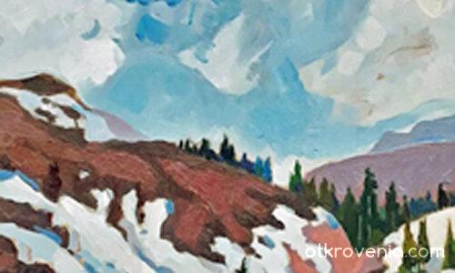Планината 781