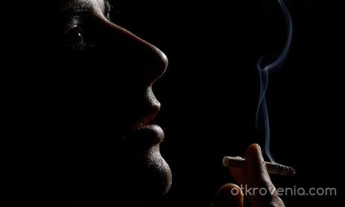 За всички пушачи