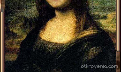 Усмивката на Иванова