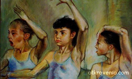 Урок по балет