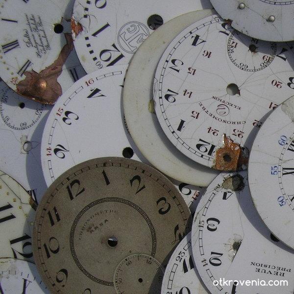 Квадратурата на кръговете на времето