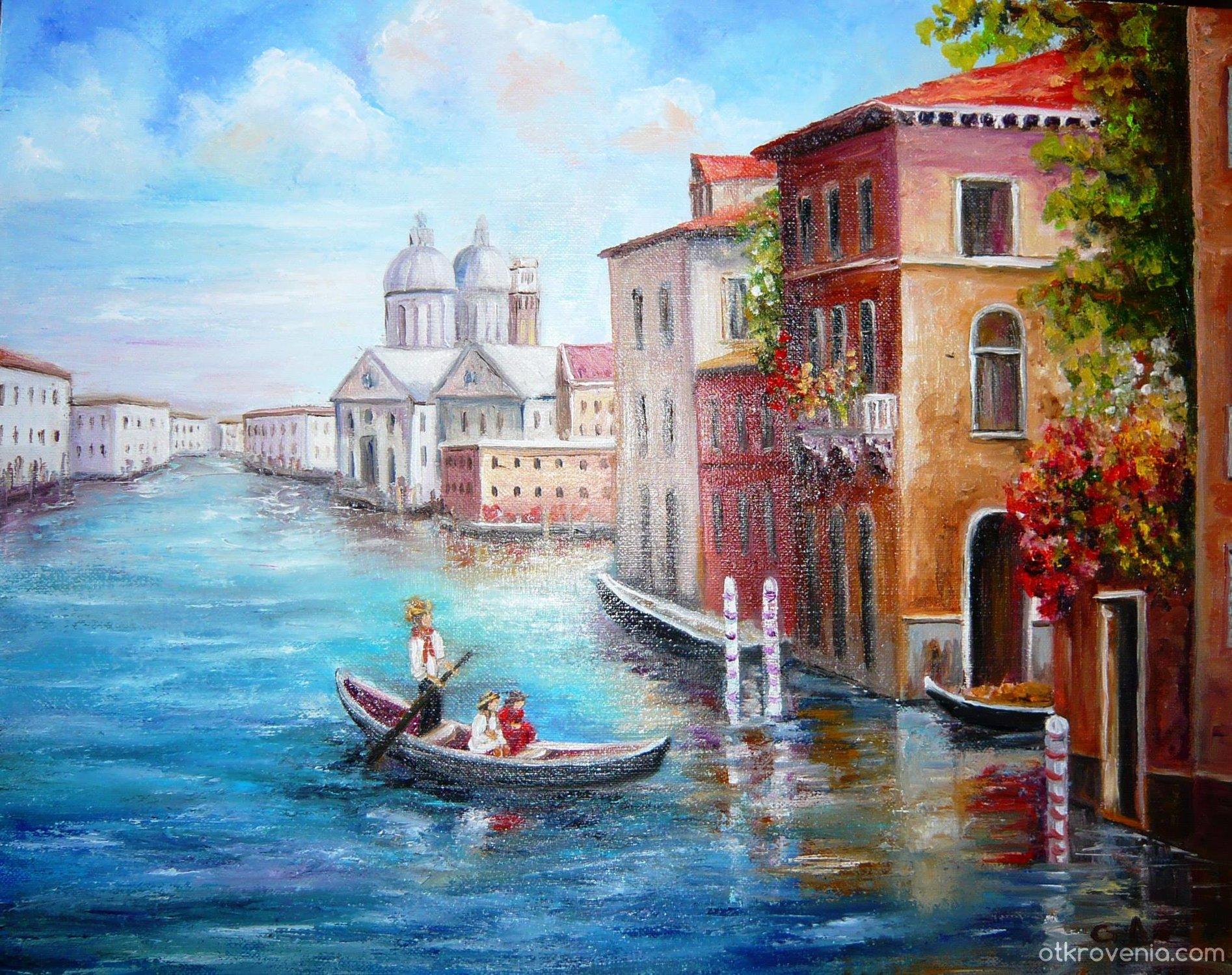Картинка с венецией нарисованная, подарок любимому учителю