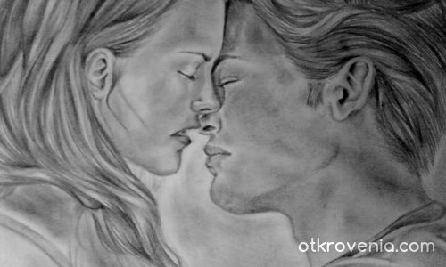 Целувката