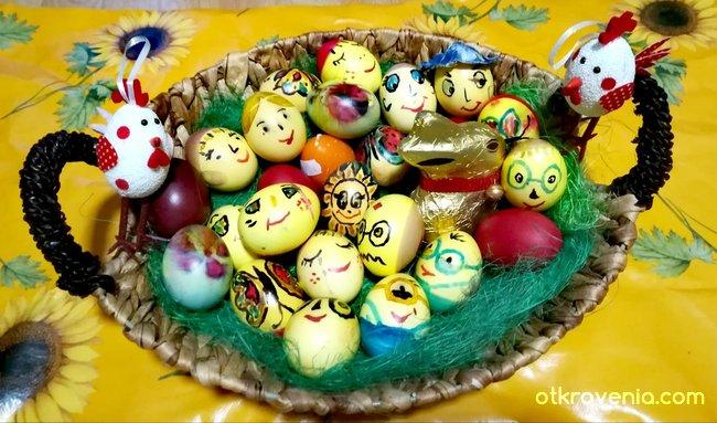 Великденски миньончета