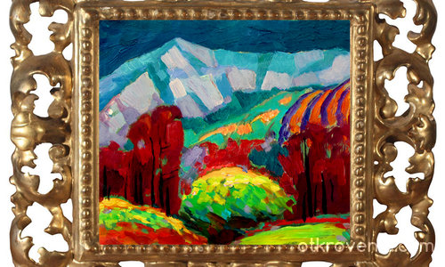 Планината 453
