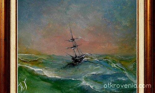 Живописно Море