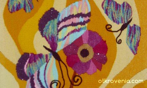 ''Раждането на пеперудите''