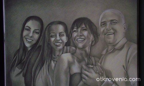 Family's smiles