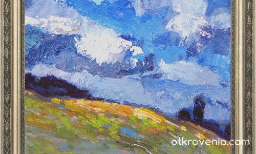 Облаци над полето 5