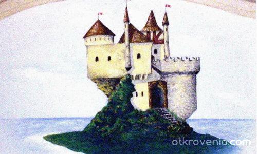 Замъкът  в мечтите ми