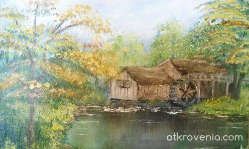 Старата мелница