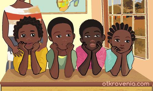 Африканско училище