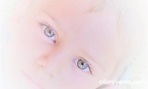 Очите - порталът на душата
