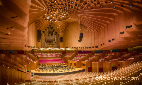Sydney Opera House - The Concert Hall