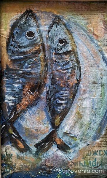 Танцът на двете риби