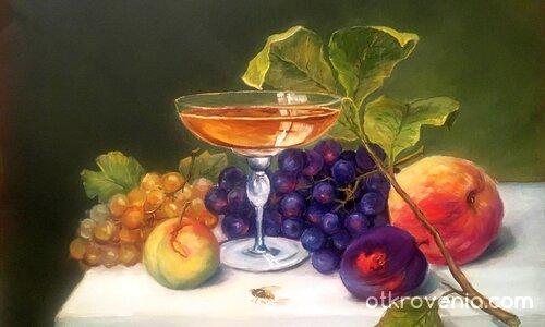 Плодовете на есента
