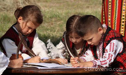 Честит ден на Българската писменост!