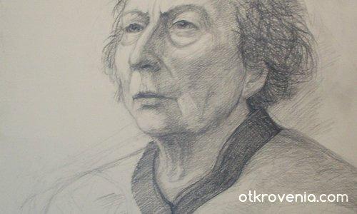 Портрет-жена