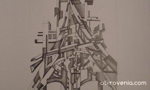 кубо-футуризъм (Айфеловата кула)