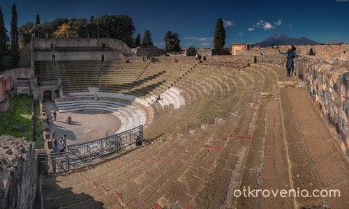 Големият Театър, Помпей