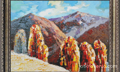 Планината 558