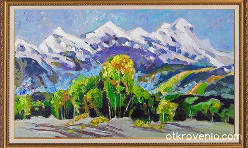 Планината 583