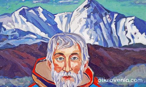 Пазителят на планината