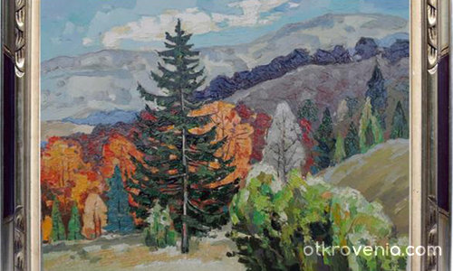 Пейзаж ог Васильовската планина – 563