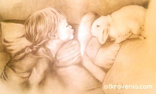 Детенце и зайче