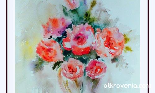 Рози 2