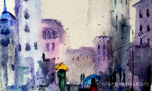Дъждовно-2