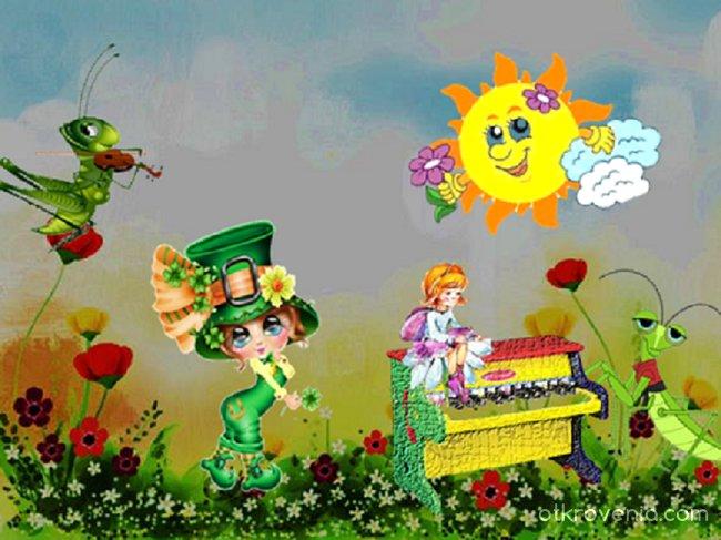 Цветна пролетна фантазия