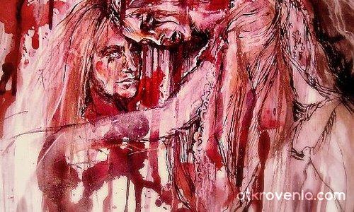 Кървава любов