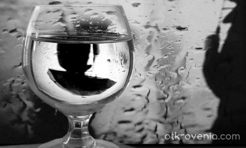 Един дъждовен следобед