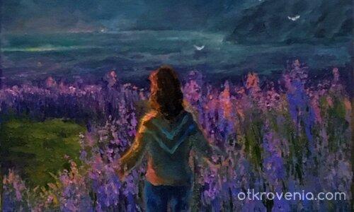 Цвят лилав