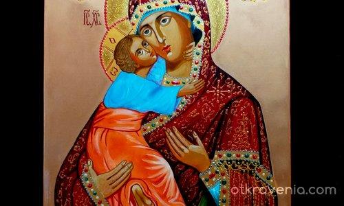Пресвета Богородица Владимирска