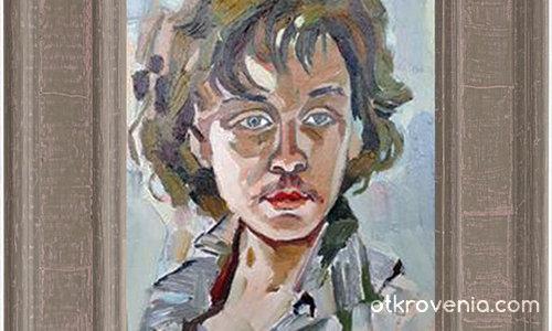 Портрет 11
