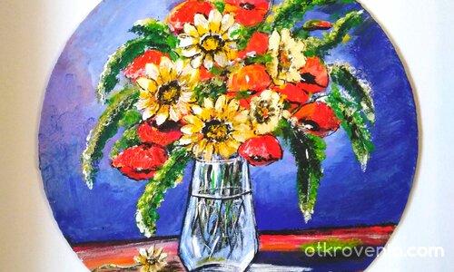 Вазичка с цветя