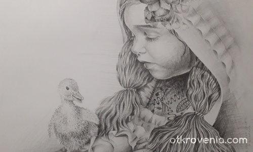 С обич към децата и животните