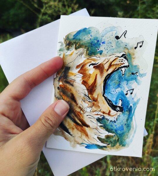 Картичка акварел за една лъвица