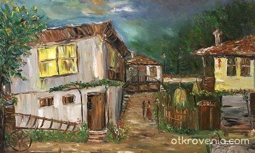 """,,Лунна нощ в българското село"""""""