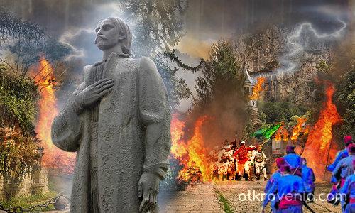 Бачо Киро и стихията на бунта