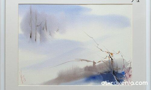 Тишината на зимата