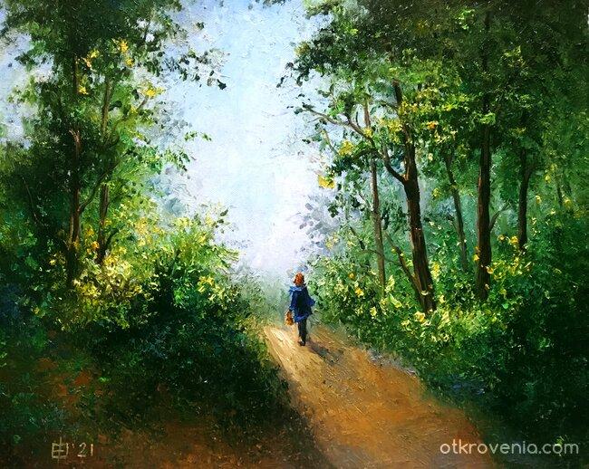 Пътечка през гората
