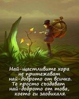 svetlitschka (Светулка)