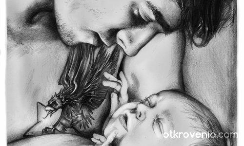 Да бъдеш баща