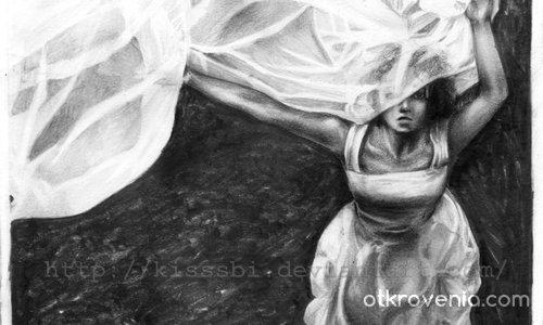 Танца на вятъра